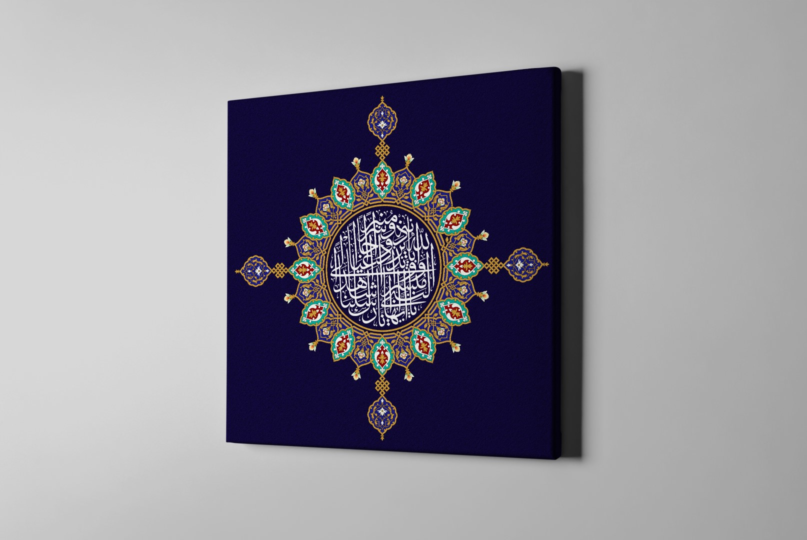 Surah Al Ahzaab with Urdu translation PDF Download or Read online.